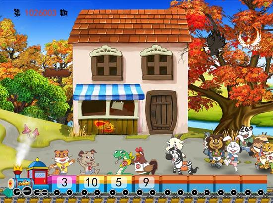 湖南福彩动物总动员快开游戏全新改版升级