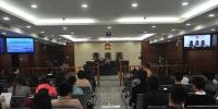 常德中院:参加第三方评价中国庭审公开网庭审活动 - 法院网