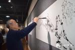 长沙书画名家举办新春笔会 笔墨尽展中华传统之美 - 长沙新闻网