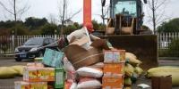 开福区食药监对1.5吨不合格食品和问题食品进行销毁 - 长沙新闻网