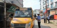 邵阳:大祥区交警大队深入乡村开展交通安全宣传 - 公安厅