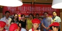 """益阳组织开展""""99公益日""""中国儿童少年基金会·肯德基小候鸟专项进店活动 - 妇女联"""