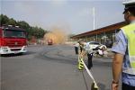 永州:冷水滩交警开展较大道路交通事故处置应急演练 - 公安厅