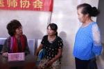 IMG_6849.JPG - 妇女联