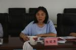 益阳市妇联召开基层组织改革工作调度会 - 妇女联