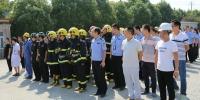 岳阳:云溪分局组织开展消防联合演练 - 公安厅