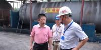 省固废站站长杨川来张家界督查指导危险废物规划化管理工作 - 环境保护厅