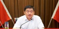 湖南省国税局、省地税局联合召开2017年全省税务系统网络安全宣传视频会议 - 地方税务局