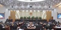【脱贫攻坚 人大行动】从一部法规看湖南省人大如何用法治推进扶贫开发 - 湖南红网