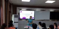 益阳市妇联女性生殖健康讲座走进社区 - 妇女联