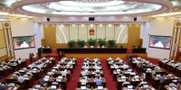 湖南省人大常委会听取法院深化司法体制改革工作进展情况报告 - 法院网