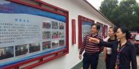 王亚丹在东升社区调研基层组织改革.jpg - 妇女联