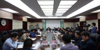 湖南省约谈12个地方和部门主要负责人 - 环境保护厅