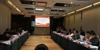 湖南省生态保护红线划定方案专家论证会议在北京顺利召开 - 环境保护厅