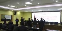 华容:举行人民陪审员任命大会暨宣誓仪式 - 法院网
