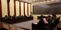 省法院举办2017年新录用工作人员入职培训 - 法院网