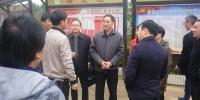 省法院党组副书记、副院长刘庆富率队赴祁东督查脱贫攻坚工作 - 法院网