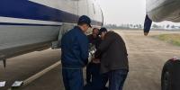 湖南开展今冬首次飞机人工增雨 服务森林防火和生态保护工作 - 气象网