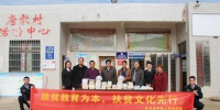 永州中院干警为扶贫村送书籍助力精准扶贫 - 法院网