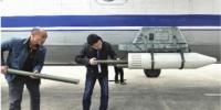 防火降霾 湖南省首次开展冬季人工增雨 - 湖南红网