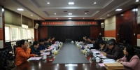 衡阳中院:减刑、假释工作获最高法院肯定 - 法院网