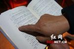 """两拨人帮刘强东湘潭寻祖 """"最有希望的线索""""刚被小偷偷走 - 湖南红网"""