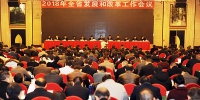 湖南2018年重点建设项目名单出炉 潭邵高速二期拟大修 - 湖南红网