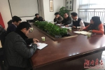 湖南:春运办与气象局共商春运气象服务工作 - 气象网