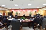 湖南高院在岳召开全省法院工作情况汇报及征求意见座谈会 - 法院网