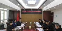 张家界中院:彭亚东到张家界征求人大代表意见 - 法院网