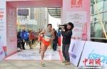中国垂直马拉松联赛长沙开赛 一年举办近千场赛事 - 湖南新闻网