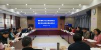 湖南高院召开为企业家创新创业提供司法保障和服务座谈会 - 法院网