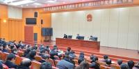 岳阳中院:组织干警对领导班子和市管领导干部进行民主评议 - 法院网
