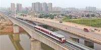 新华社每日电讯1月18日头版文章--湖南:创新与开放驱动经济高质量增长 - 商务厅