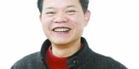 数说湖南省人大与省政协这五年 - 湖南红网