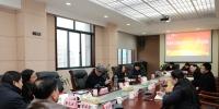 怀化市中方县法院到望城法院交流学习 - 法院网