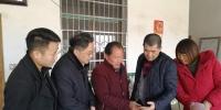 黄育忠副局长一行对岳阳农机安全生产工作进行节前检查 - 农业机械化信息网