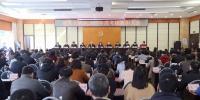 省人大机关召开2017年度考核表彰大会 刘莲玉出席会议并讲话 - 人大常委会办公厅