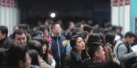 """湖南春招拉开""""抢人大战"""" 3月底前15场招聘会纳才 - 湖南红网"""