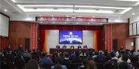 """湖南:一场""""干货满满""""的税收政策分享会 - 国家税务局"""