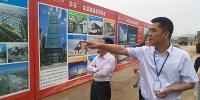 【引进500强·对接产业链】30天!刷新长沙项目引进记录 - 湖南红网