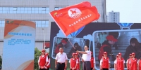 中国旅游日来啦 湖南发布50余条旅游惠民措施 - 湖南红网