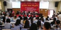 湖南省知识产权竞答赛初赛举行 38支队伍现场交锋 - 湖南红网