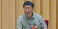 习近平:全面加强新时代我军党的领导和党的建设工作 - 总工会