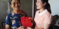 益阳市妇联开展宪法学习宣传教育活动 - 妇女联