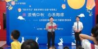 """湖南举办非物质文化遗产体验系列活动 """"泥人刘""""首场唱主角 - 湖南红网"""