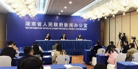 10月24日 第三届亚太低碳技术高峰论坛与你有约 - 湖南红网