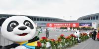 【聚焦进博会】2400余家湘企赴沪 重点采购这六大领域 - 湖南红网