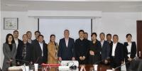 澳大利亚昆士兰州罗克汉普顿市政府代表团来湘对接考察 - 商务厅