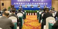 湖南司法行政系统发布三年行动方案 助推矛盾纠纷就地化解 - 湖南红网